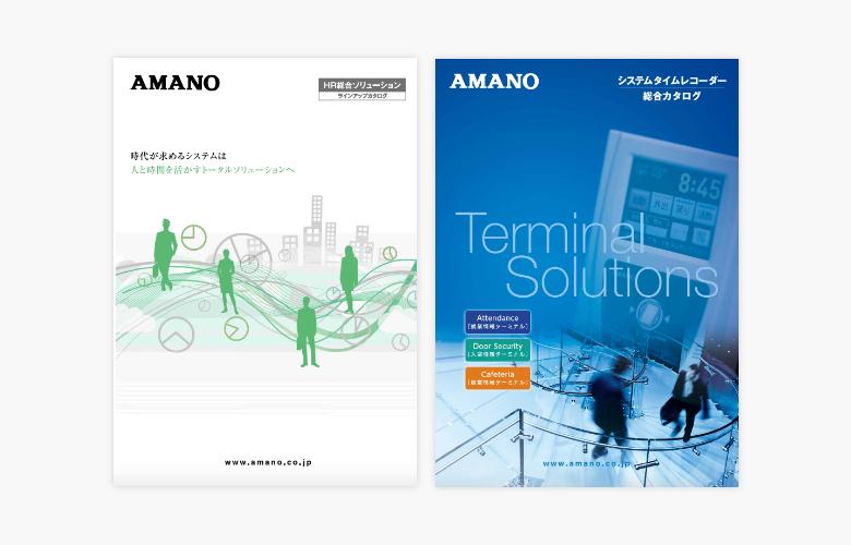 HRソリューション/システムタイムレコーダー 総合カタログ