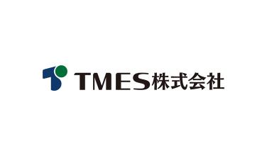 TMES株式会社