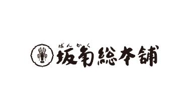 坂角総本舗
