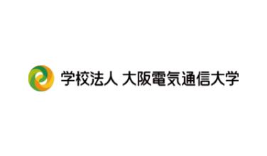 学校法人 大阪電気通信大学