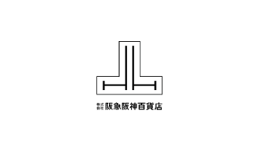 阪急阪神百貨店